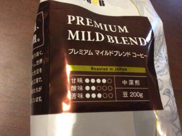 【コーヒー豆レビュー】ドトールコーヒー プレミアムマイルドブレンド