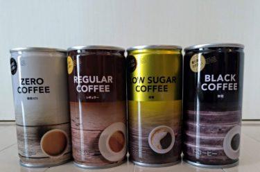 カインズホームのPB缶コーヒーの値段や味は?
